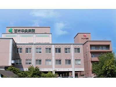 甘木中央病院の画像