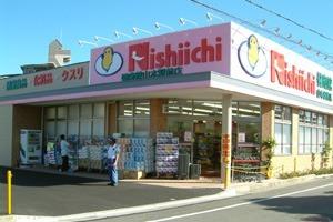 ニシイチドラッグ 健康館山本駅前店の画像