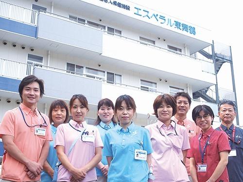 介護老人保健施設 エスペラル東舞鶴の画像