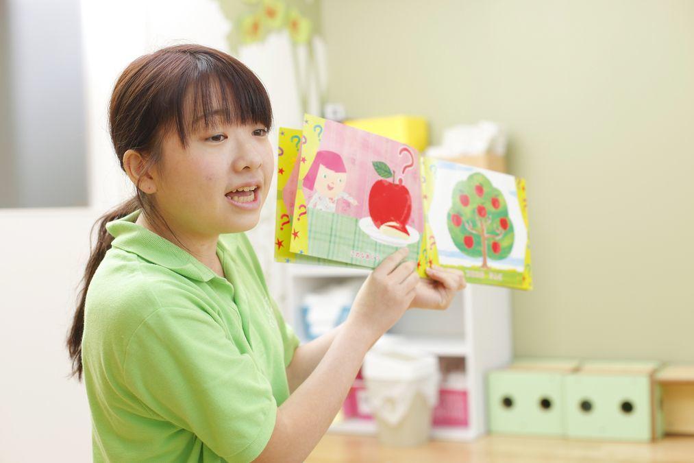 ウィズブック保育園高円寺南の画像