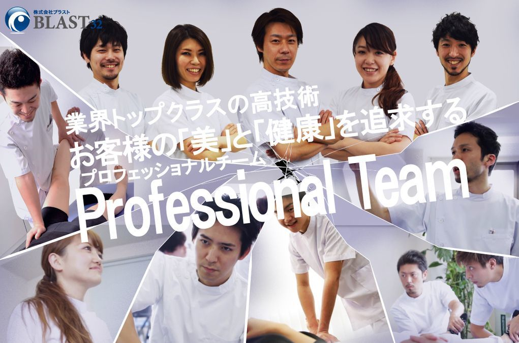 株式会社ブラスト 美.design難波店の画像