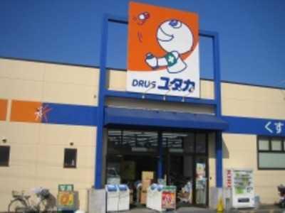 ドラッグユタカ近江八幡店の画像