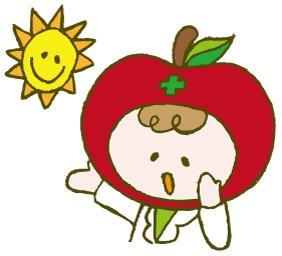 りんご薬局 新川店の画像