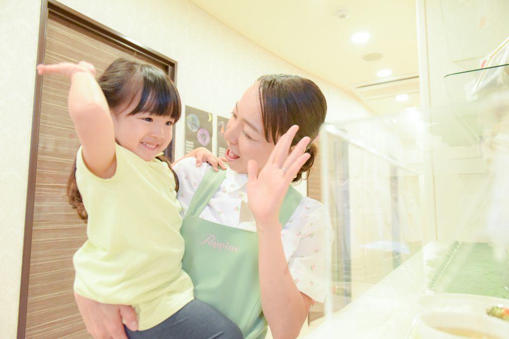 ポピンズナーサリースクール赤坂(東京都認証保育所)の画像