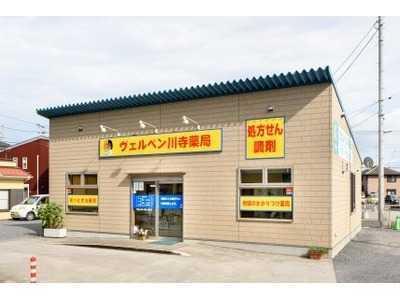 ヴェルペン川寺薬局の画像