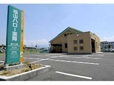 松山ハロー薬局の画像
