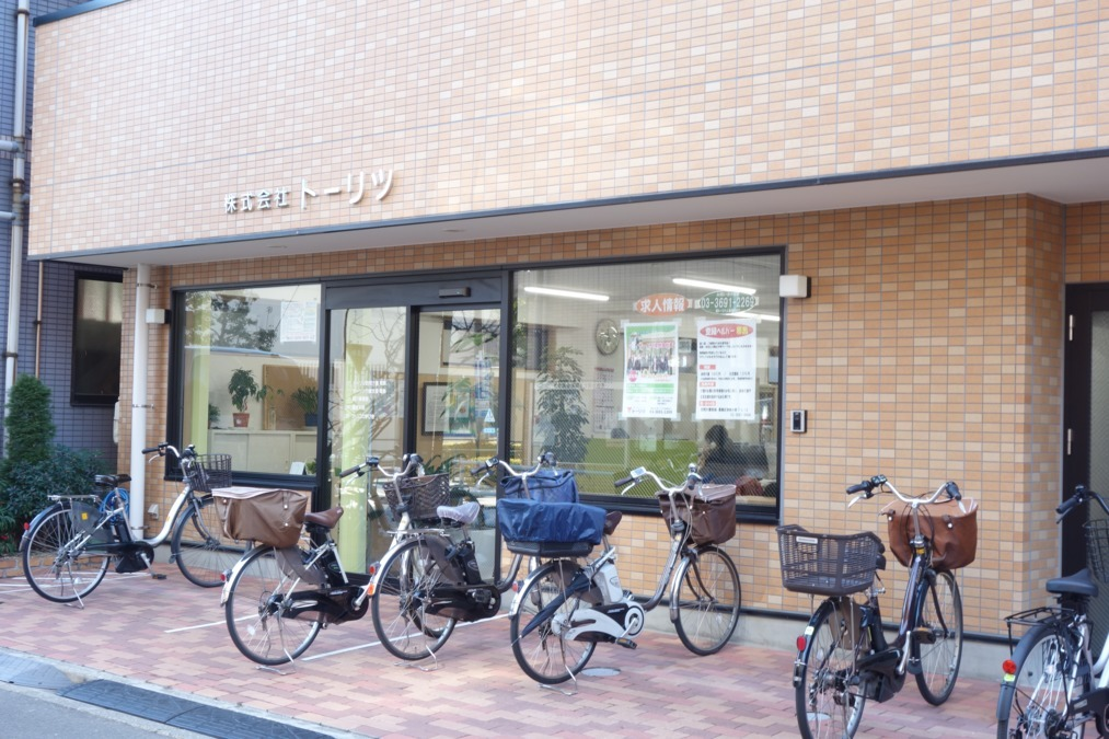 トーリツ訪問介護葛飾事業所の画像