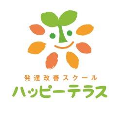 ハッピーテラス山田東第2教室の画像