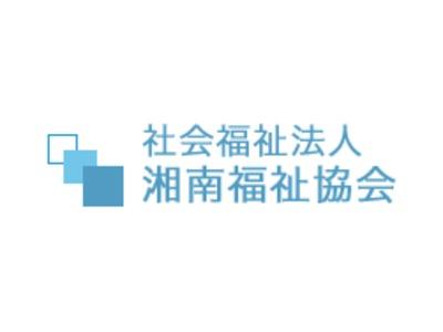 湘南ケアセンター 訪問看護ステーションの画像