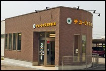 チューリップ桜町薬局の画像