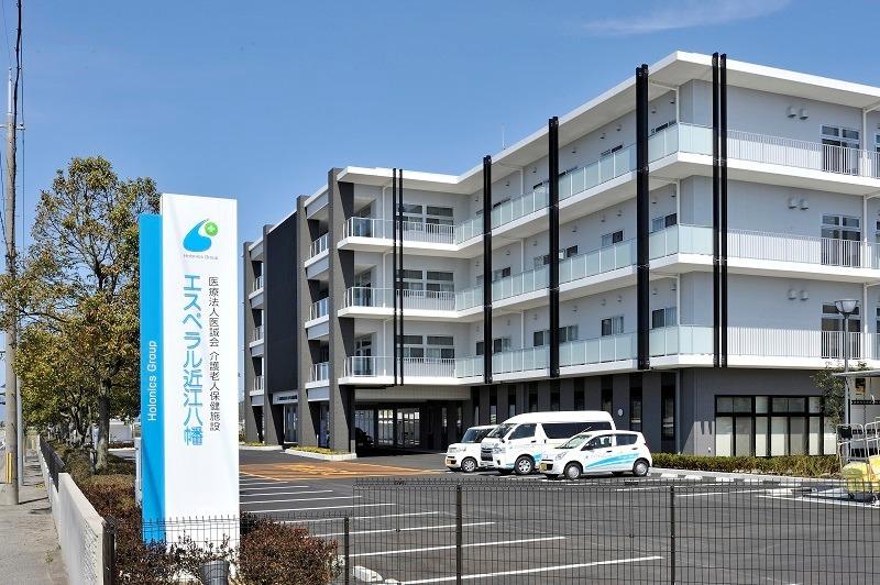介護老人保健施設 エスペラル近江八幡の画像