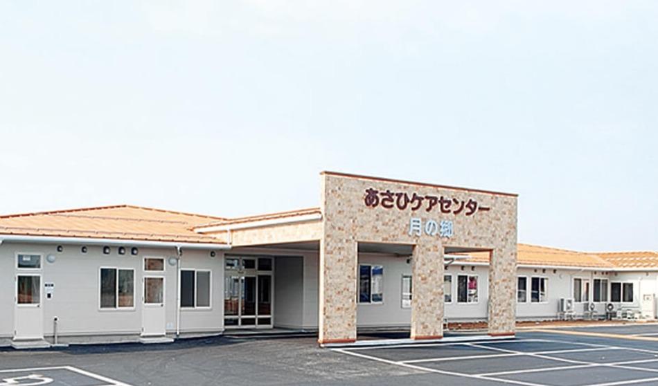あさひケアセンター月の郷【ショートステイ】の画像