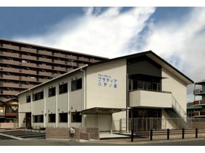 グループホームプラティア八戸ノ里の画像