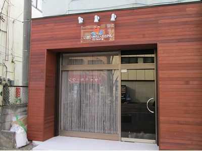 いきいきらいふSPA川口WEST店の画像
