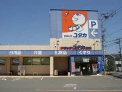ドラッグユタカ笠松店の画像