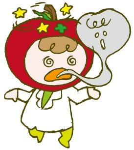 りんご薬局 宜野湾店(旧:宜野湾薬局)の画像