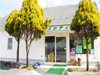 メロディ薬局(広島市)の画像