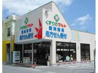 調剤薬局 上中田店の画像
