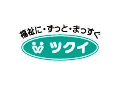 ツクイ岡山新保【居宅介護支援】の画像