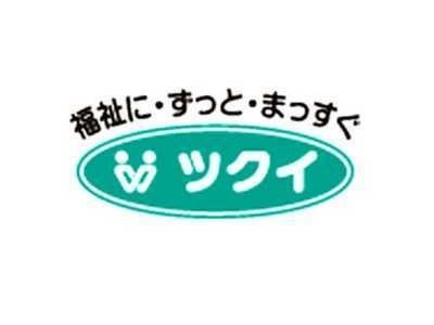 ツクイ相模原相武台【小規模多機能型居宅介護】の画像