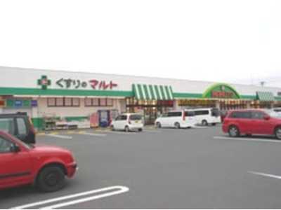 ドラッグストア 草野店の画像