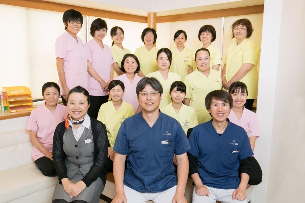 医療法人社団 鏡会 鏡歯科医院の画像