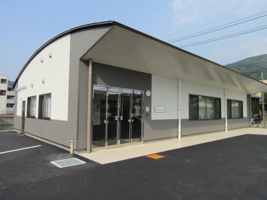 デイサービスセンター東風の郷の画像