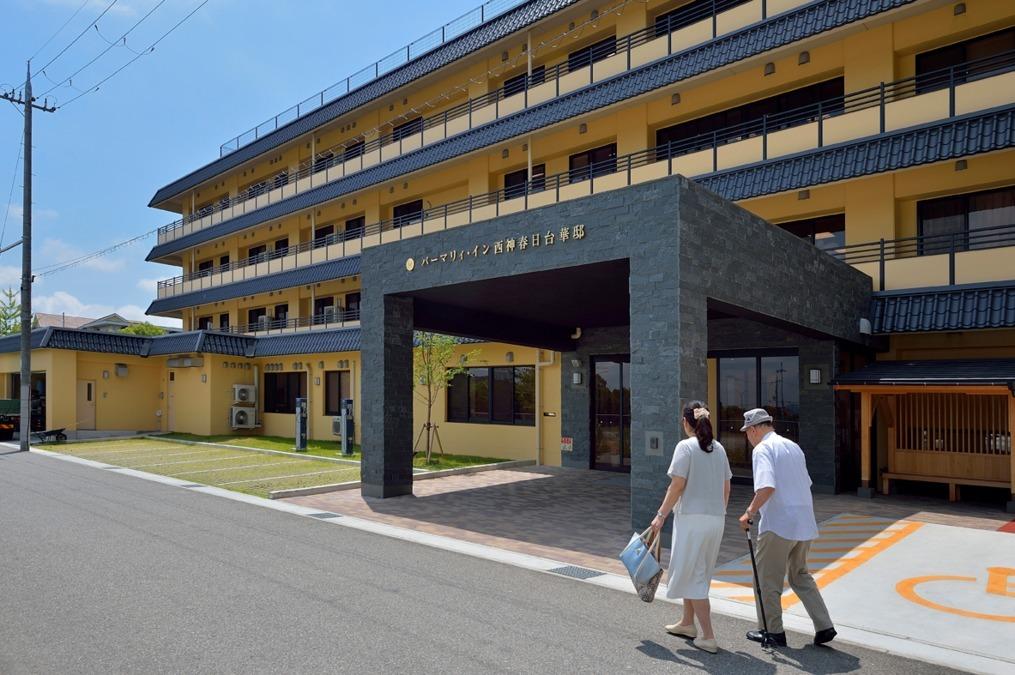 特別養護老人ホーム パーマリィ・イン西神春日台の画像