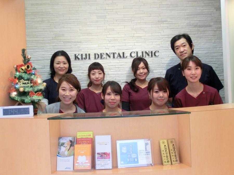 きじ歯科西田辺診療所(歯科衛生士の求人)の写真:気軽に見学に来てください!