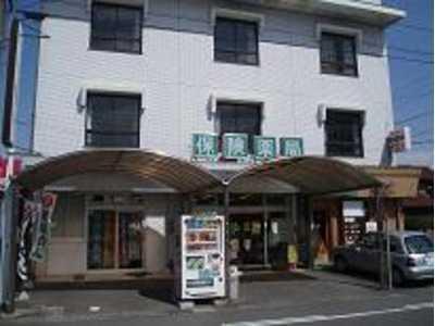 平成調剤薬局 羽島店の画像