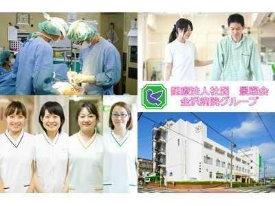 金沢病院の画像