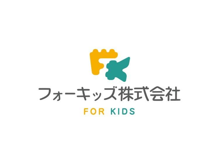 Global English 滋賀里学童【2019年04月01日オープン】(児童指導員の求人)の写真: