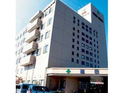 医療法人福田病院の画像