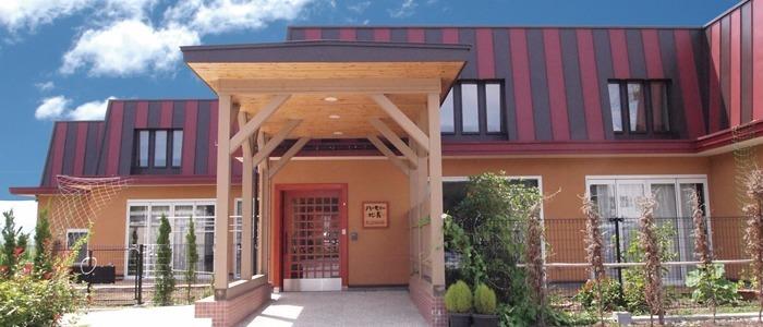 小規模多機能型居宅介護 ハーモニー松長の画像