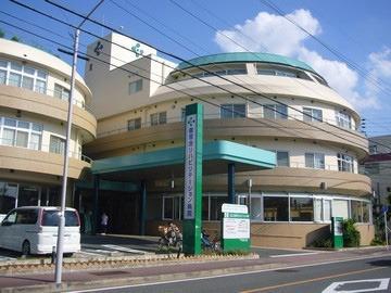 善常会リハビリテーション病院の画像