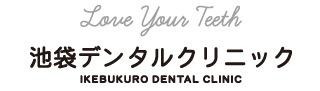 池袋デンタルクリニック(歯科衛生士の求人)の写真1枚目:便利な立地のデンタルクリニックです。ご応募お待ちしています!