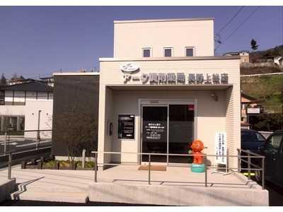 アーク調剤薬局 長野上松店の画像