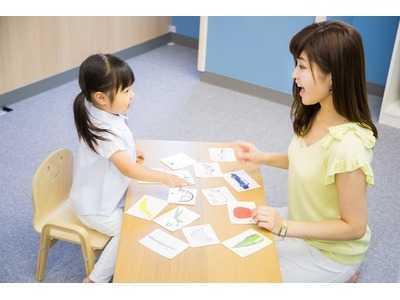 ステラ幼児教室・高畑校の画像
