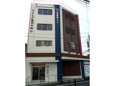 大賀薬局清水店の画像