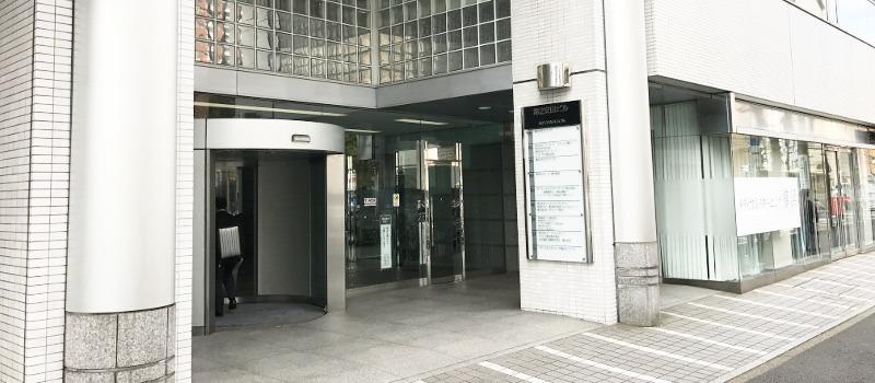 Cocorport横浜Officeの画像