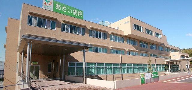 あさい病院(看護助手の求人)の写真:地域医療に長い間貢献してきました