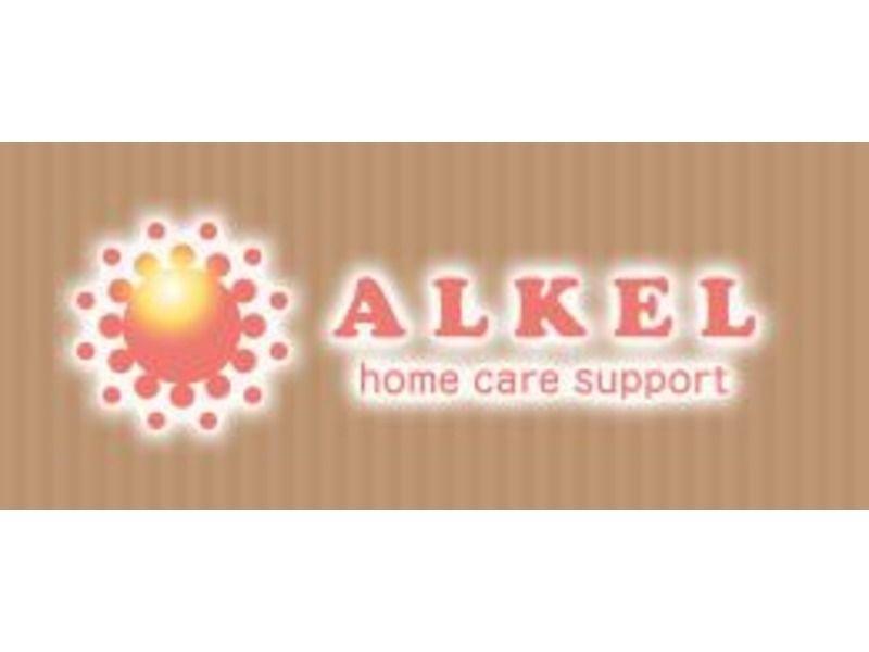 アルケル在宅鍼灸マッサージの画像