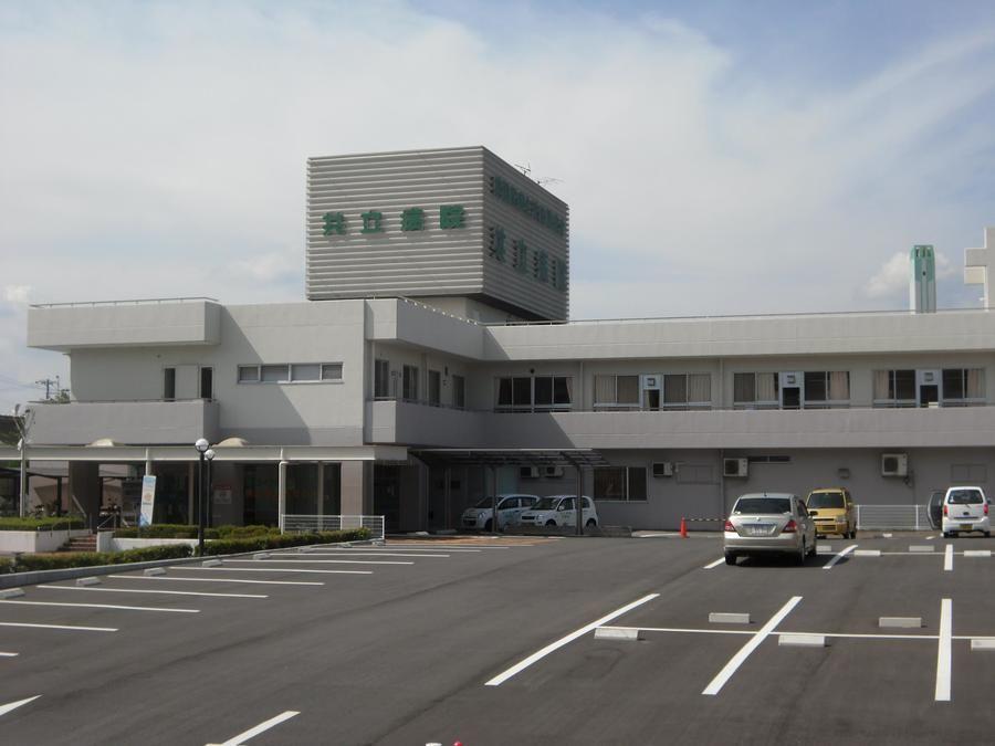 共立病院デイケアの画像