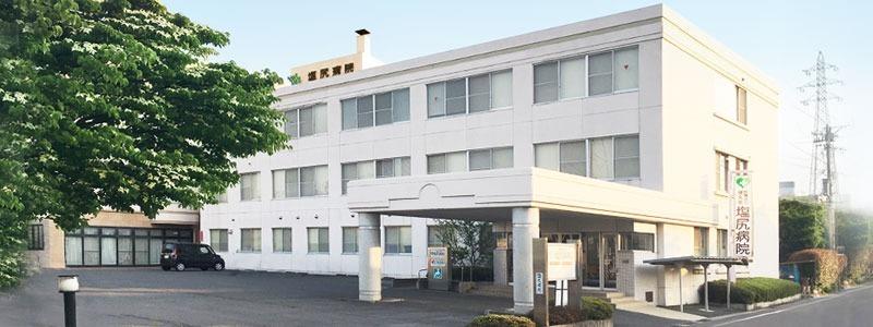 塩尻病院の画像