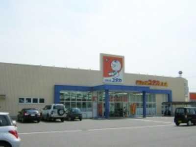 ドラッグユタカ墨俣店の画像