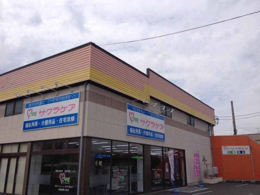 サクラケア松本店の写真1枚目: