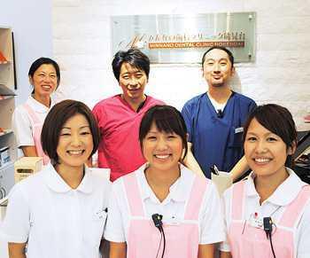 みんなの歯科クリニック【能見台】の画像