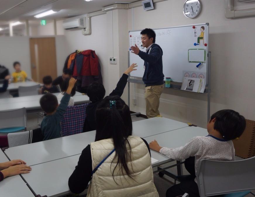 ハッピーテラス尾久教室(児童発達支援管理責任者の求人)の写真4枚目:子ども達ひとりひとりにあったプログラムを提供しています