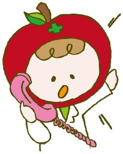 りんご調剤薬局 糸満店の写真1枚目: