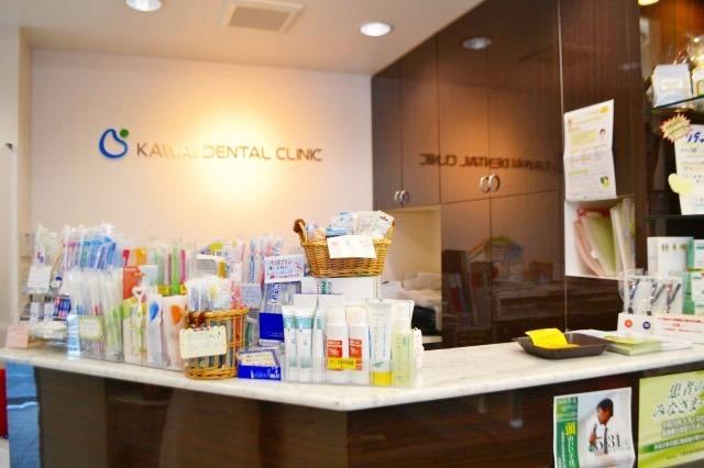 医療法人かわい歯科クリニックの画像
